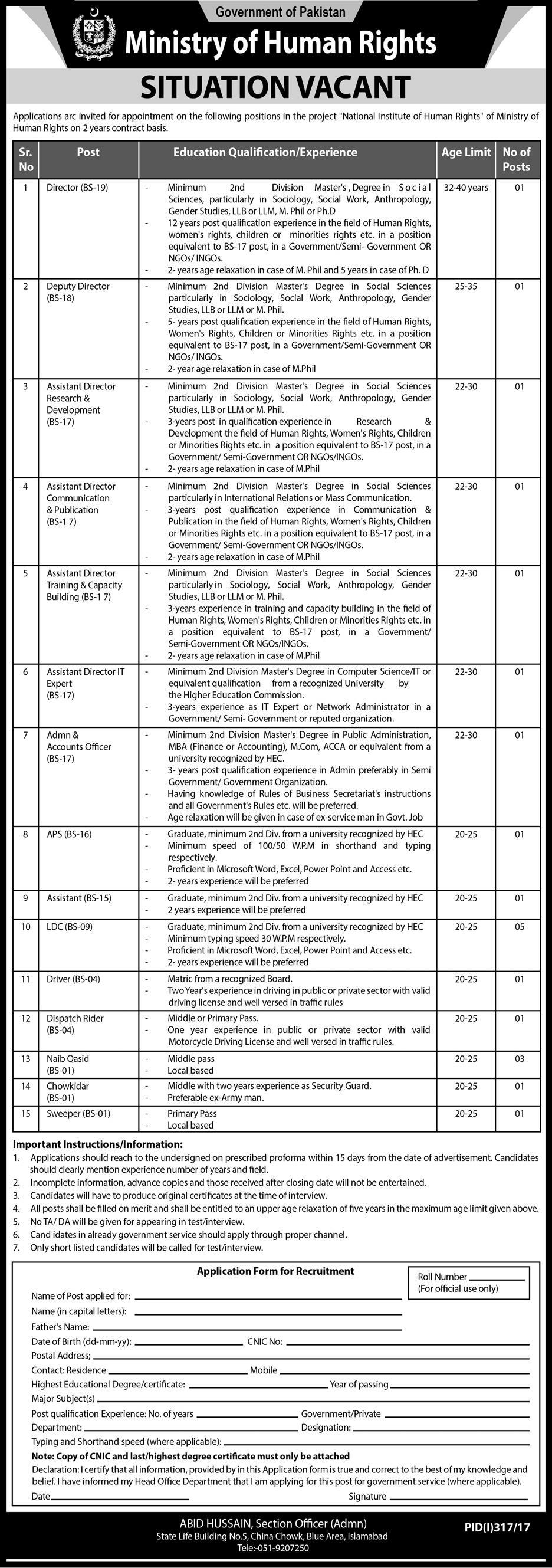 Human Rights Ministry Jobs 2017