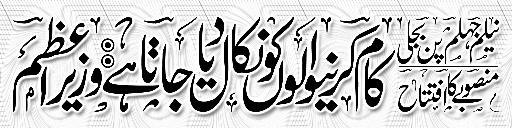 https://www.express.com.pk/images/NP_LHE/20180414/Sub_Images/1105212794-1.jpg
