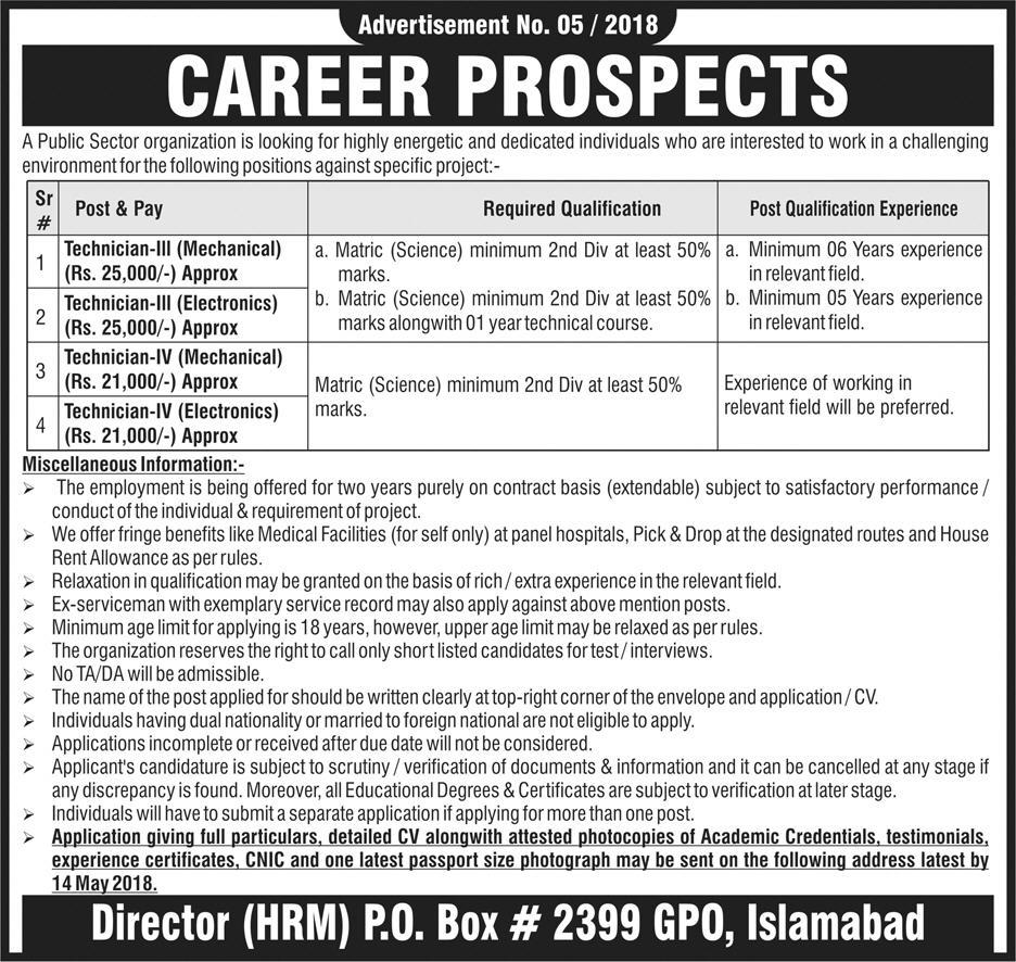 PO Box 2399 GPO Islamabad Jobs April 2018