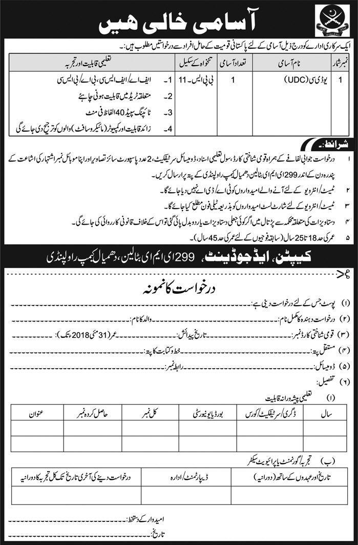 Pak Army Civilian Jobs 2018 UDC Clerk