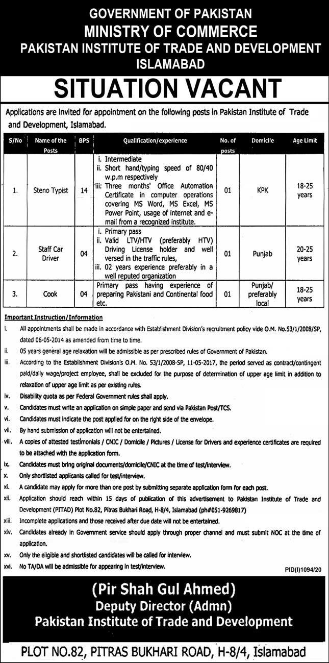 Government Of Pakistan Ministry Of Commerce Pakistan Institute Of Trade And Development Islamabad Jobs Latest 2020 Augus Islamabad Daily Latest Jobs Daily Jobs In Pakistan From Leading Newspapers Latest By Kfr Com Pk