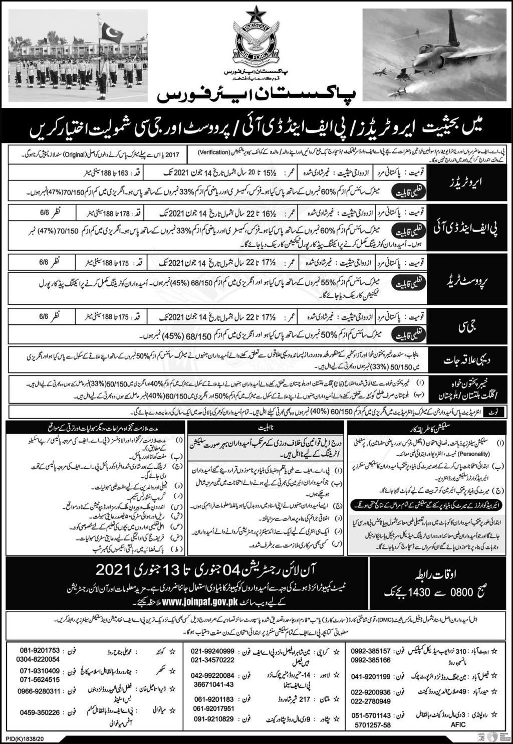 Join PAF Jobs 2021 - PAF Online Registration joinpaf.gov.pk