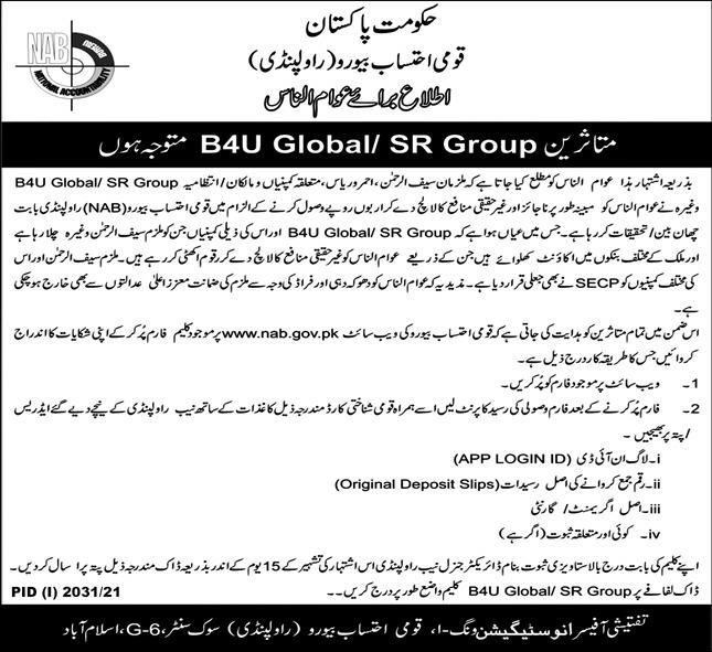 NAB Important announcement about B4U Global Victims