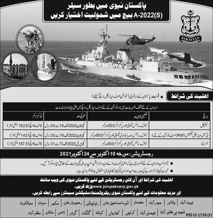 Join Pak Navy as Sailor 2022